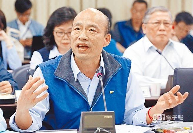 """昔日曾在""""立法院""""把陈水扁打到住院的高雄党部主委韩国瑜。"""