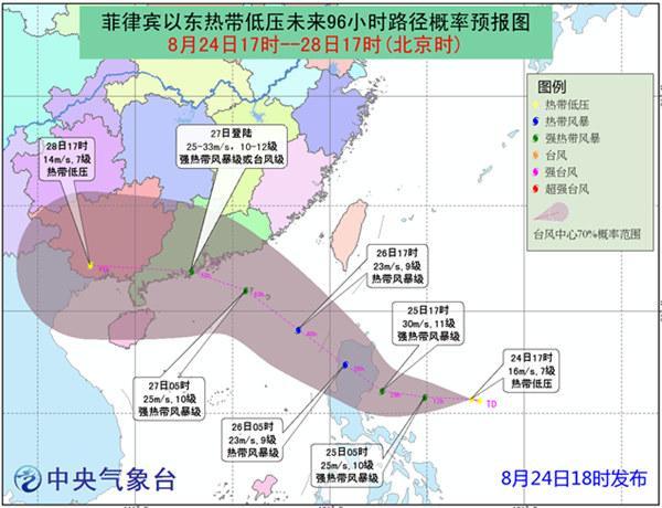 今年第14号台风正在生成 27日将登陆广东至海南一带