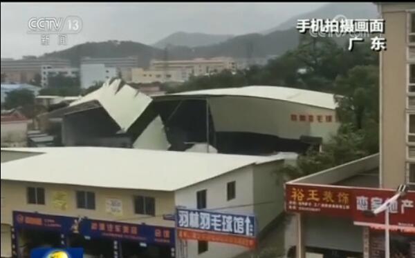 """广东 """"天鸽""""西移风雨持续 抢险救援一刻不停"""