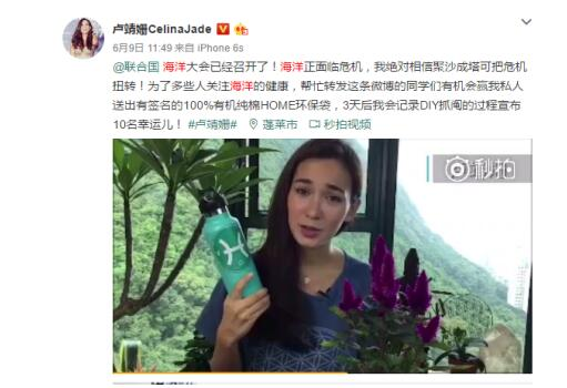 卢靖姗获年度最受关注女演员奖,传播新生代偶像力量