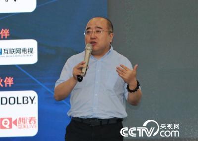 新华网融媒体未来研究院院长杨溟