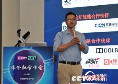 中国传媒大学电视学院副院长曾祥敏