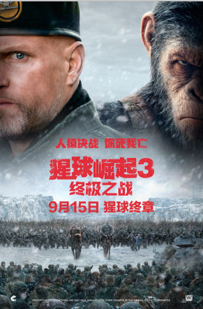 猩球崛起3:终极之战  2017.HD720P 迅雷下载