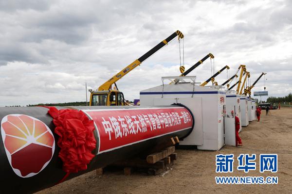 中俄东线天然气管道中国境内段在黑龙江省黑河市开工铺设