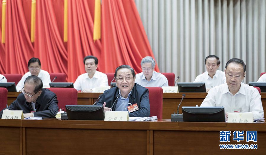 8月30日,政协第十二届全国委员会常务委员会第二十二次会议在北京闭幕。中共中央政治局常委、全国政协主席俞正声主持会议并讲话。