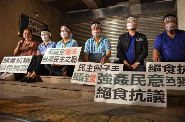 """国民党""""立委""""昨晚起绝食抗议"""