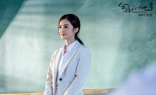 蔡卓妍客串最美班主任