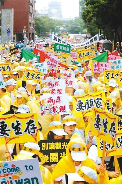 两岸僵局导致陆客减少。图为2016年9月,台湾观光业者上街游行抗议。