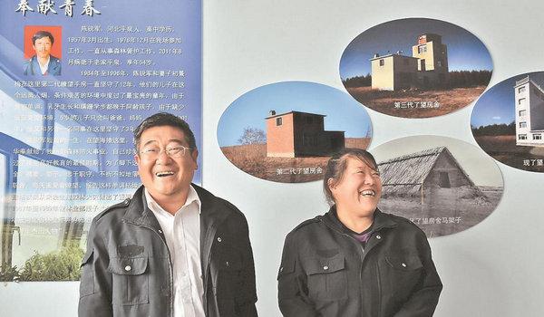 """【塞罕坝造林人系列】刘军夫妇:做""""林场眼睛""""11年 无畏坚守护好绿"""