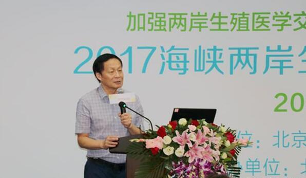 中国妇幼保健协会常务副会长兼秘书长于小千致辞