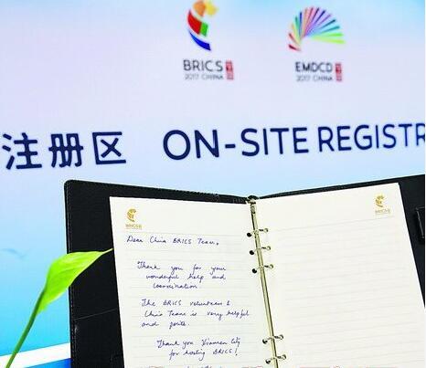 外国嘉宾在注册中心的留言建议本上写下感谢信