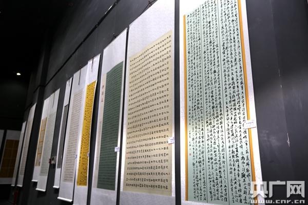展览馆的书画作品
