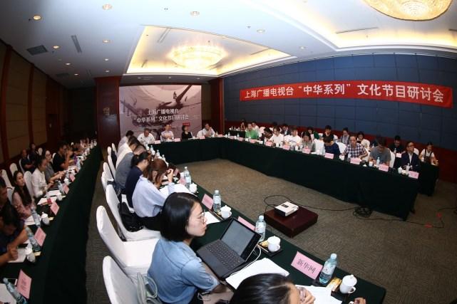 [上海广播电视台打造品牌文化节目 弘扬中华传统文化