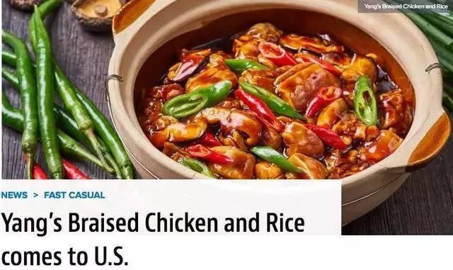 """中国""""西瓜鸡""""刷爆美国热搜!不过,为啥我都没吃过?"""