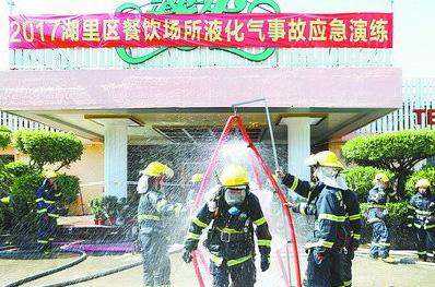 湖里区开展燃气事故应急演练。