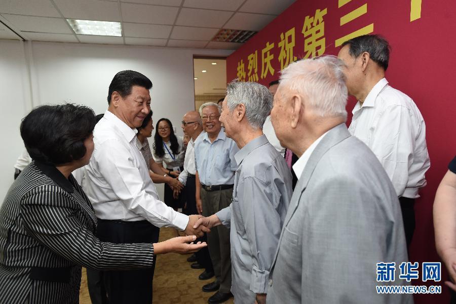 2014年9月9日,中共中央总书记、国家主席、中央军委主席习近平来到北京师范大学看望教师学生。(图片来源:新华社)