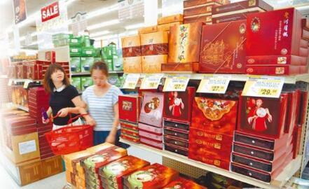 洛杉矶一家中国超市的月饼专区。