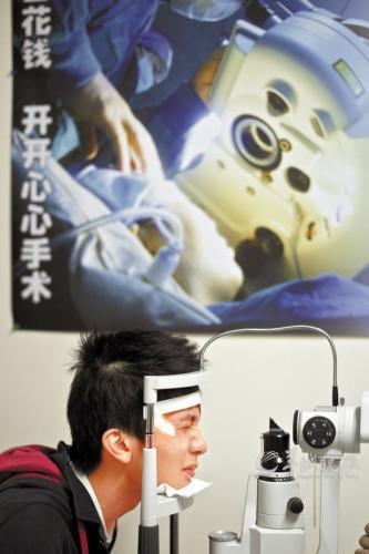资料图:医生为近视患者做手术前的检查。图片来源:羊城晚报