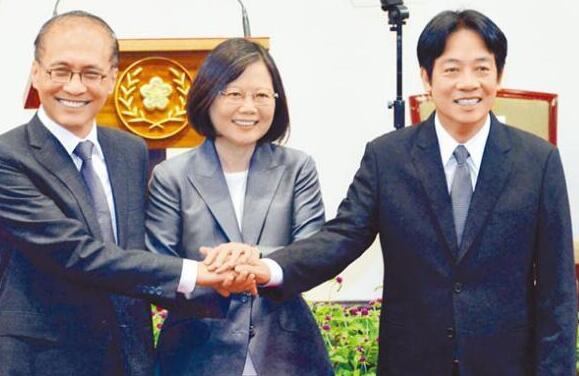 林全、蔡英文、赖清德(图片来源:台湾《中时电子报》)