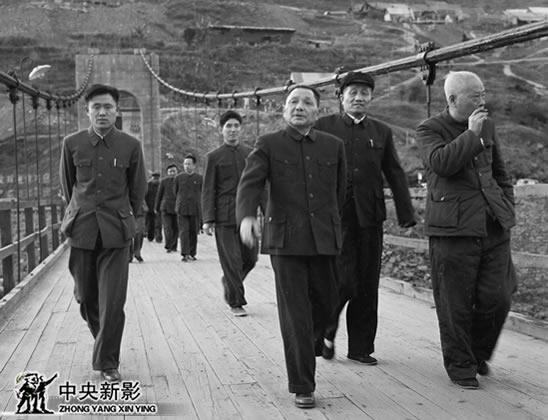 1965年11月30日邓小平视察攀枝花