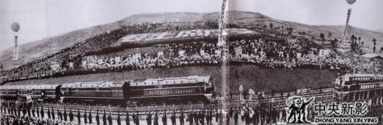 1970年7月1日,成昆铁路竣工通车。