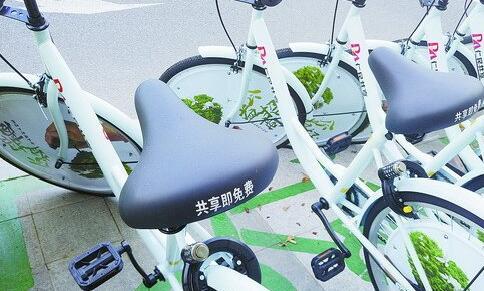 刚加入市场的两款免费共享单车