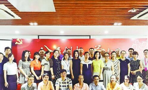 购买公益创投项目的25家爱心企业党组织代表拍下全家福