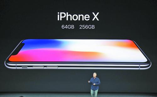 苹果发布多款新品,十周年纪念版手机亮相
