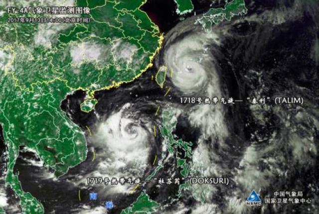 ↑中国气象局供图。
