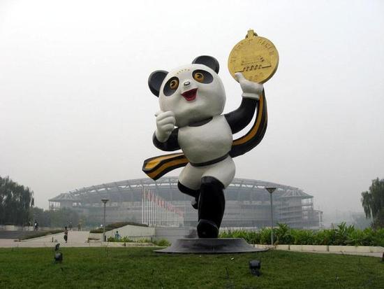"""北京亚运会吉祥物""""盼盼"""""""
