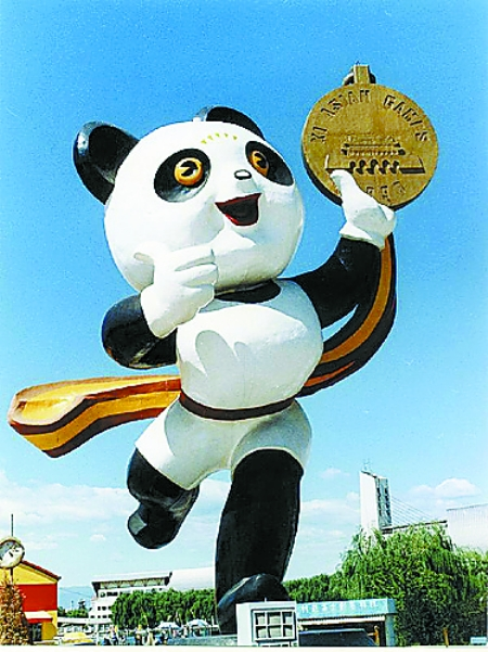 国外手绘卡通熊猫