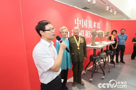 中国美术馆党委书记张士军致辞