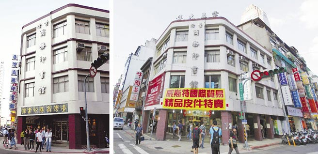 左图为2001年,重庆南路上的台湾商务印书馆。右图为22011年时,台湾商务印书馆已成特卖会场地。两相对照令人不胜唏嘘。