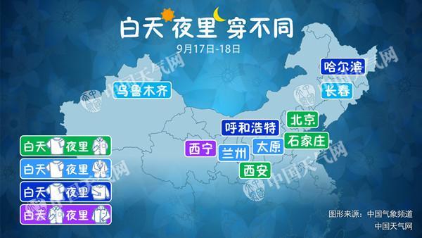 重庆湖南等局地暴雨 华北昼夜温差超15℃