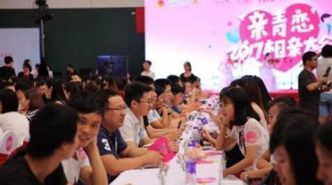 资料图:共青团浙江省委成立婚恋交友事业部,5000余人来相亲