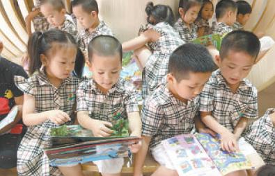幼儿阅读分享