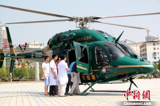 湖南老人突发重病55分钟转运至长沙上演空中生死救援