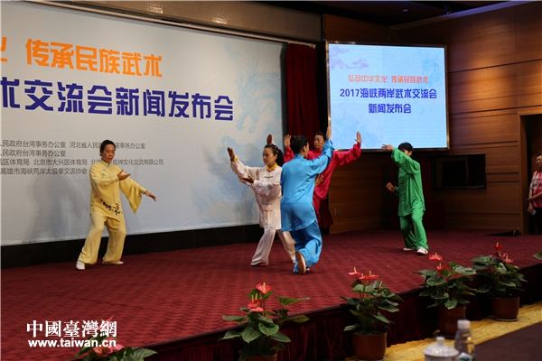 北京西城武协代表队武术表演。(中国台湾网 赵苗青 摄)