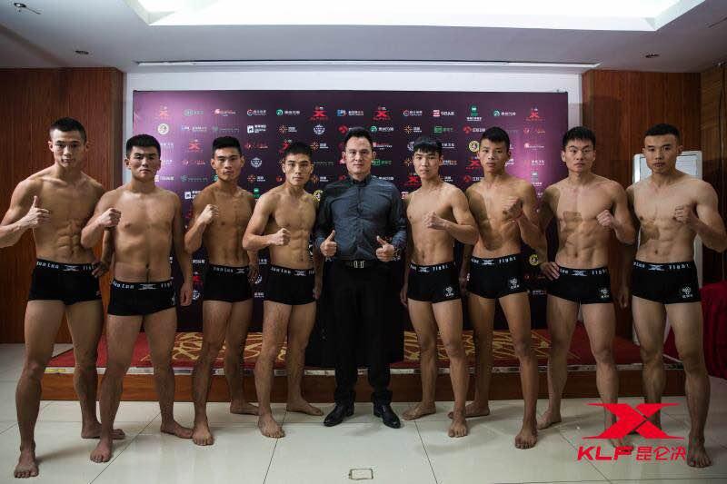 越南白鹤拳教程