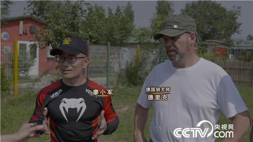 [致富经]廖小军:驯犬师5年如何成为亿万富翁