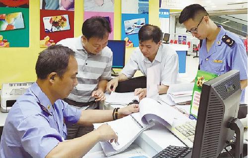 公款购买购物卡行为,是节点监督检查的重点