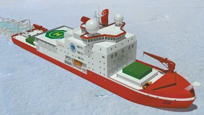 中国自主建造的第一艘极地科考破冰船示意图。国家海洋局中国极地研究中心供图