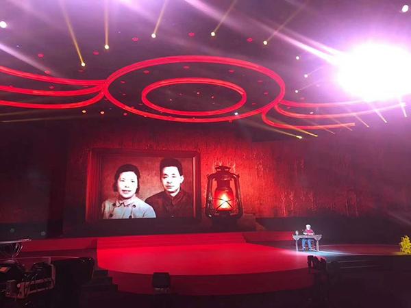 龚全珍在《榜样》专题节目录制现场