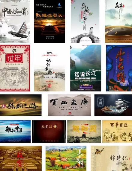 嘉峪关国际短片电影展