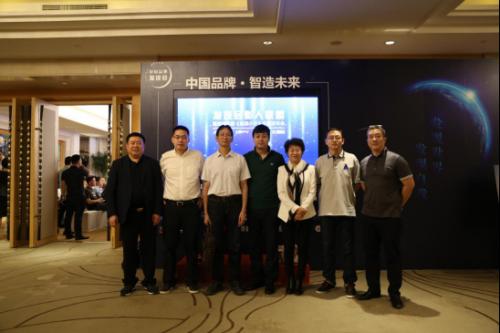 南航传媒首部院线电影《摇滚小子》发布会在京圆满举办