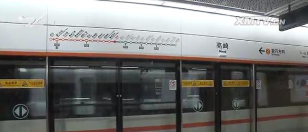 """地铁1号线顺利实现""""三权移交""""厦门广电网www.btnxm.com.cn"""