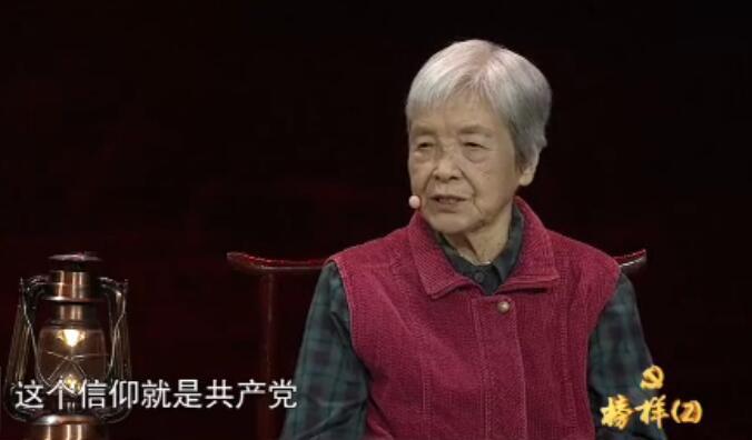 9月28日,由中央组织部、中央电视台联合录制的《榜样》专题节目在中央电视台综合频道(CCTV-1)首播。