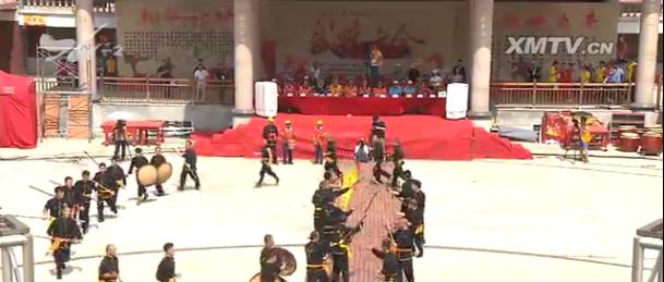欢天喜地过佳节:厦门岛内外举办多场民俗表演和文艺演出厦门广电网www.btnxm.com.cn