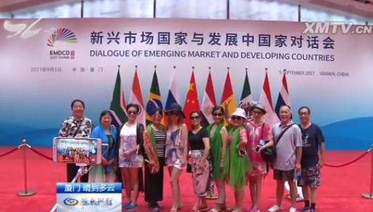国庆第一天:厦门会晤主场馆迎来大批外地游客厦门广电网www.btnxm.com.cn
