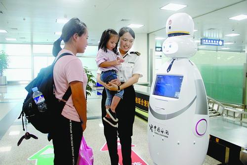 厦门高崎国际机场旅检通道,海关智能机器人服务旅客通关。 (厦门海关提供)